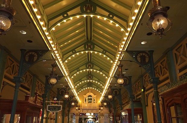 Disneyland Paris Arcade