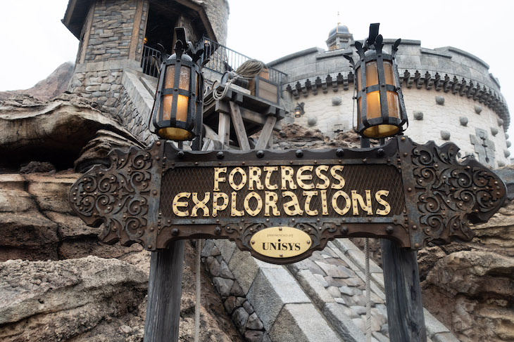 The entrance to Fortress Explorations